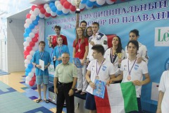Galiev Cup 2012